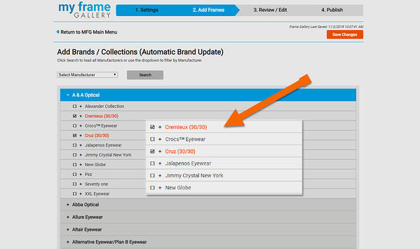 Automated Brand Update will soon be self-serve!